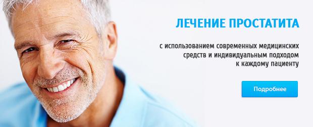 Брянский областной кардиодиспансер - Брянск - Отзывы